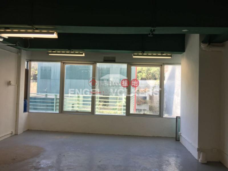 香港搵樓|租樓|二手盤|買樓| 搵地 | 住宅-出售樓盤黃竹坑開放式筍盤出售|住宅單位