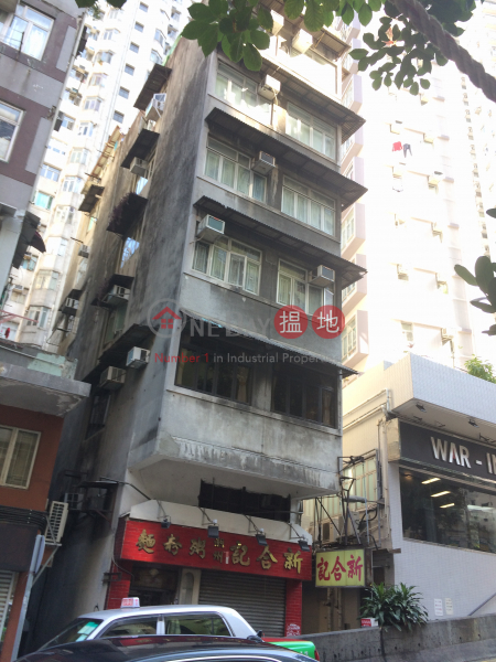 Wing To Building (Wing To Building) Sai Ying Pun|搵地(OneDay)(2)