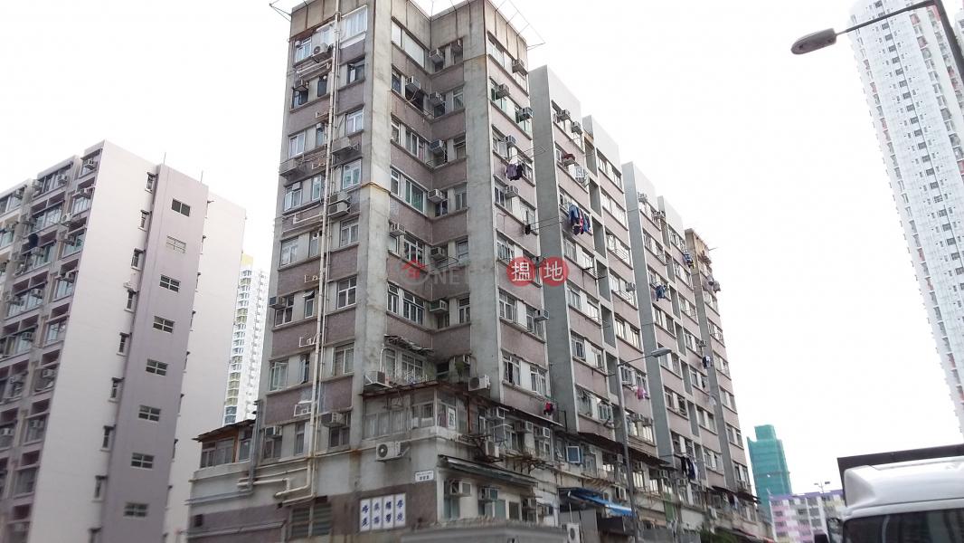 金玉大廈 (Kam Yuck Building) 石硤尾|搵地(OneDay)(1)