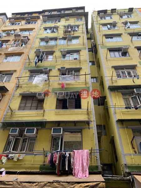 鳳儀街21號 (21 FUNG YI STREET) 土瓜灣|搵地(OneDay)(1)