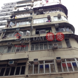96-98 Woosung Street,Jordan, Kowloon