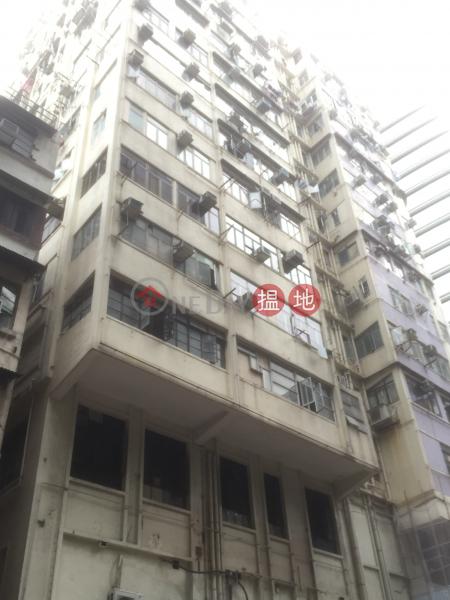 鴻運大樓 (Lucky House) 佐敦|搵地(OneDay)(1)