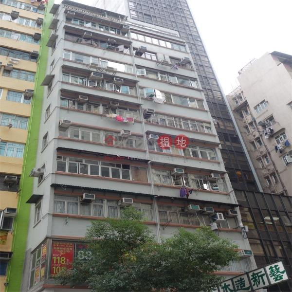 國樑樓 (Kwok Leung Building) 灣仔|搵地(OneDay)(5)