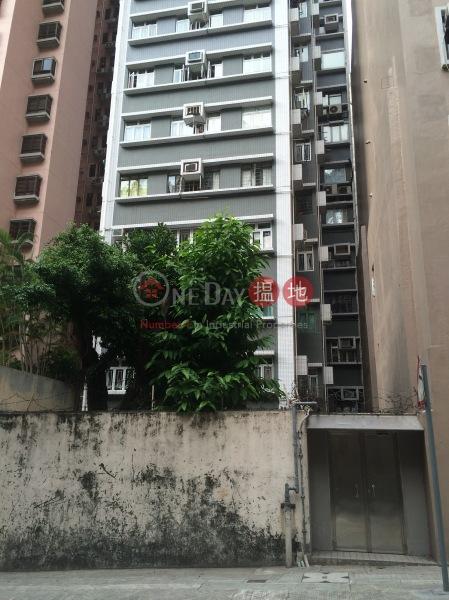 Namning Mansion (Namning Mansion) Mid Levels West|搵地(OneDay)(5)