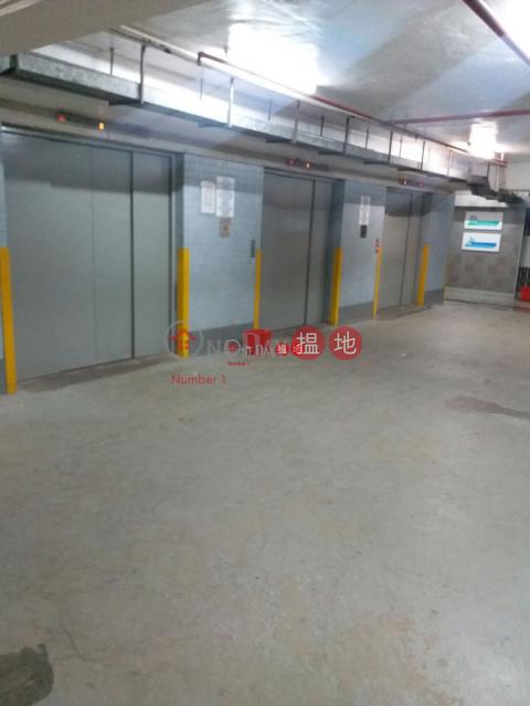 豐利中心|觀塘區豐利中心(Hewlett Centre)出租樓盤 (lcpc7-05822)_0