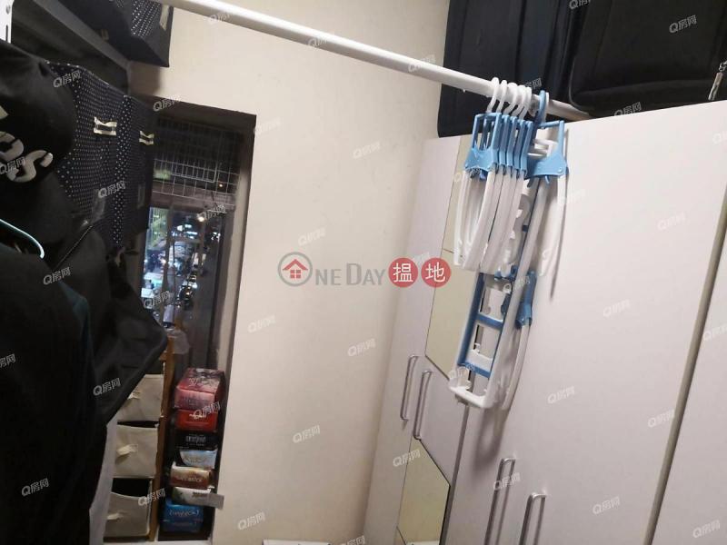 香港搵樓 租樓 二手盤 買樓  搵地   住宅出售樓盤 交通方便,超筍價,豪裝筍價《啟協大廈買賣盤》