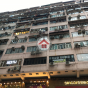 Po Wing Building (Po Wing Building) Wan Chai DistrictLee Garden Road61-73號|- 搵地(OneDay)(3)