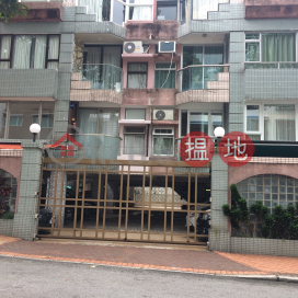 Everbest Court,Yau Yat Chuen, Kowloon