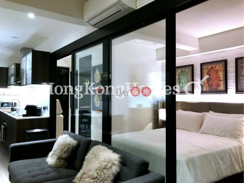 HK$ 13.8M Mandarin Building | Western District 1 Bed Unit at Mandarin Building | For Sale