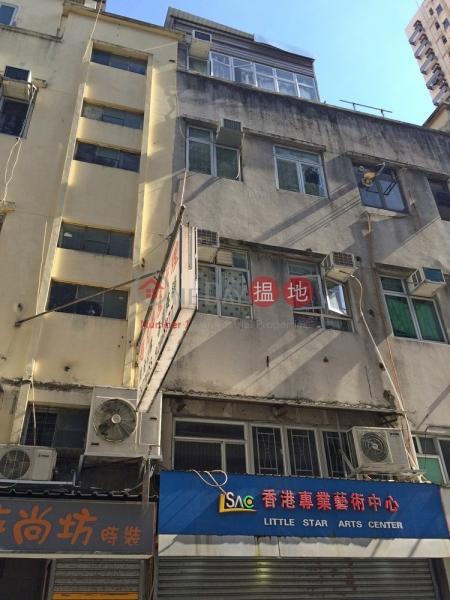 San Kin Street 10 (San Kin Street 10) Sheung Shui|搵地(OneDay)(2)