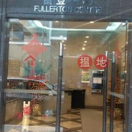 FULLERTON CTR|Kwun Tong DistrictFullerton Centre(Fullerton Centre)Rental Listings (LCPC7-0929014050)_0