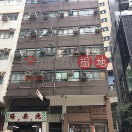 皇后大道西 116 號,西營盤, 香港島