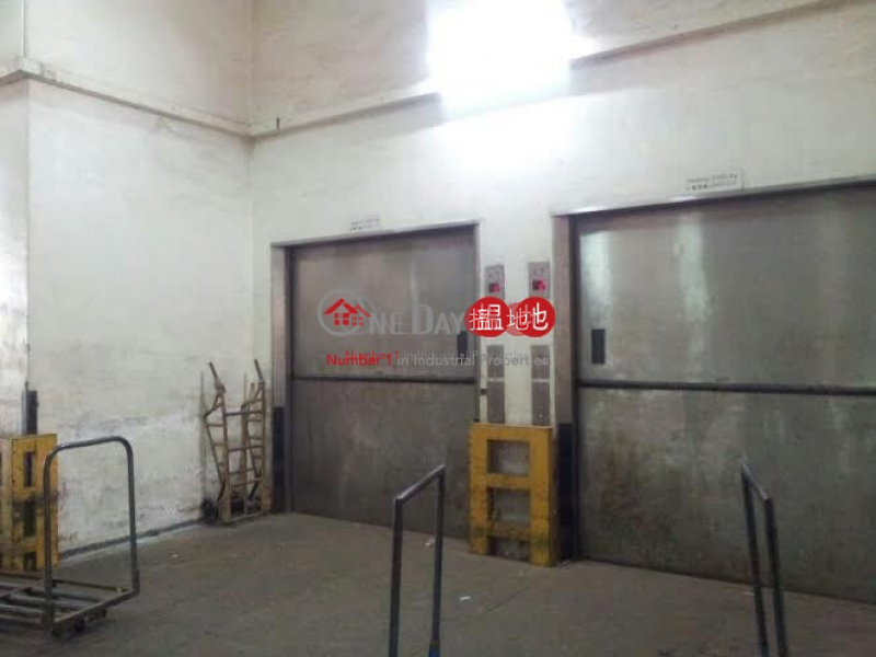 Property Search Hong Kong | OneDay | Industrial, Rental Listings | Tai Hing Industrial Building