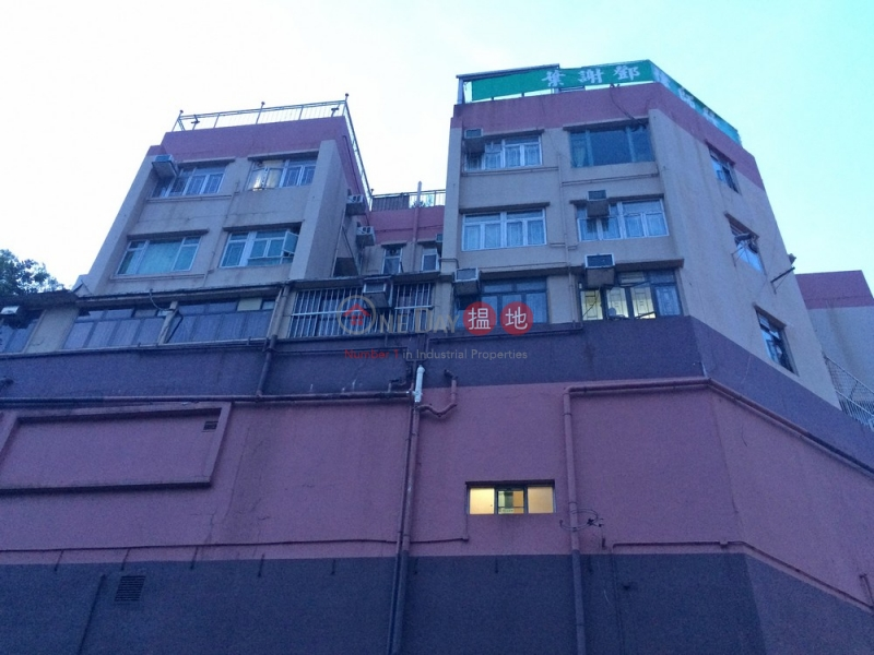 Moon Wah Building (Moon Wah Building) Sheung Shui|搵地(OneDay)(1)