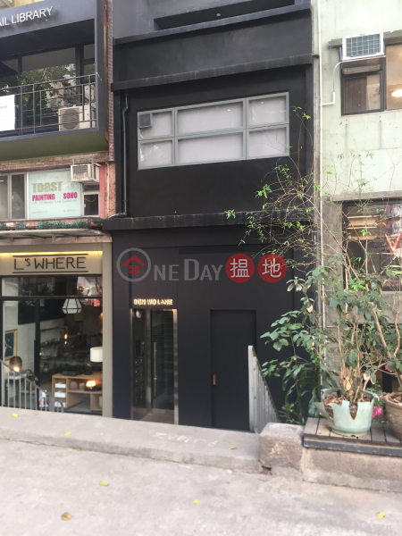 8 On Wo Lane (8 On Wo Lane) Soho|搵地(OneDay)(2)