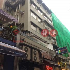 士丹頓街14-18號,蘇豪區, 香港島