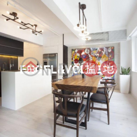 2 Bedroom Flat for Sale in Sheung Wan