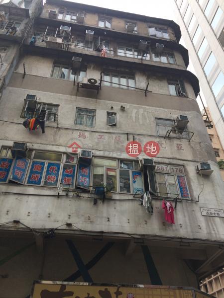 白加士街133號 (133 Parkes Street) 佐敦|搵地(OneDay)(1)