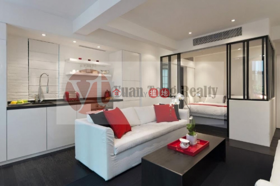 Property Search Hong Kong | OneDay | Residential | Sales Listings CBD Huge Terrace