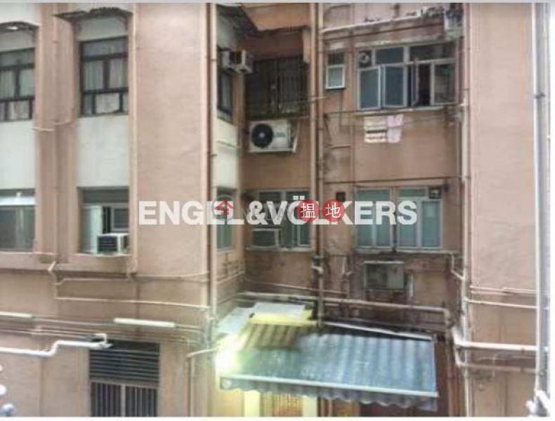 3 Bedroom Family Flat for Rent in Causeway Bay | Vienna Mansion 華納大廈 Rental Listings