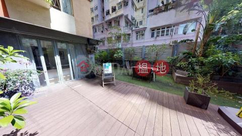 明珠閣|西區明珠閣(Brilliant Court)出售樓盤 (01B0117889)_0