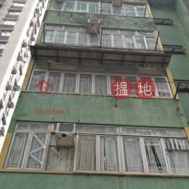 78 Ap Lei Chau Main St,Ap Lei Chau, Hong Kong Island