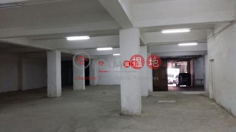 緯興工業大廈|葵青緯興工業大廈(Wai Hing Factory Building)出租樓盤 (tbkit-03017)_0