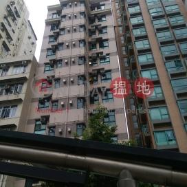 寶樹樓,堅尼地城, 香港島