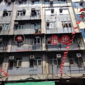 Chi Hing Building,Yau Ma Tei, Kowloon