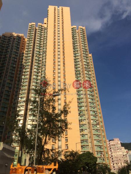 Hop Kwai House, Kwai Chung Estate (Hop Kwai House, Kwai Chung Estate) Kwai Chung|搵地(OneDay)(1)