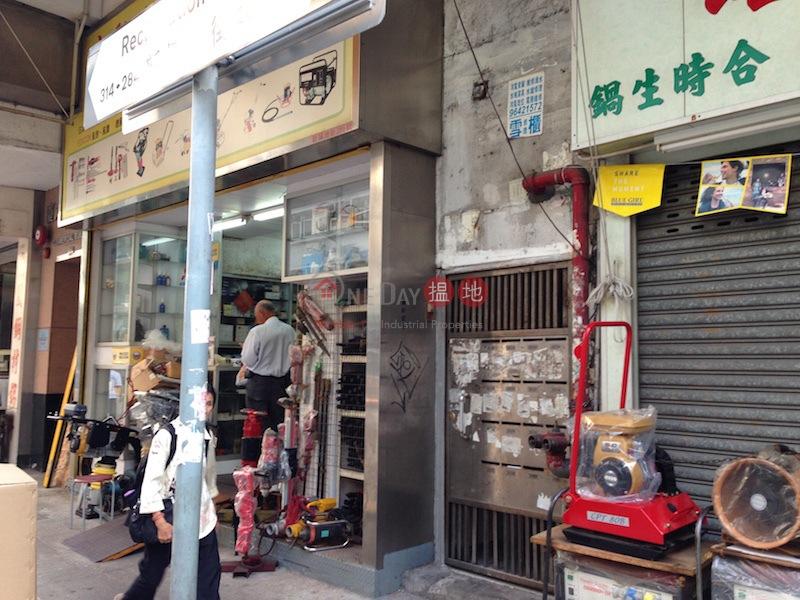 284-286 Reclamation Street (284-286 Reclamation Street) Mong Kok|搵地(OneDay)(1)