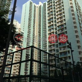 富昌邨富韻樓,深水埗, 九龍
