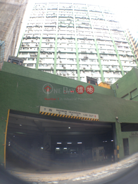 Well Fung Industrial Centre Kwai Tsing DistrictWell Fung Industrial Centre(Well Fung Industrial Centre)Sales Listings (tinny-05350)_0