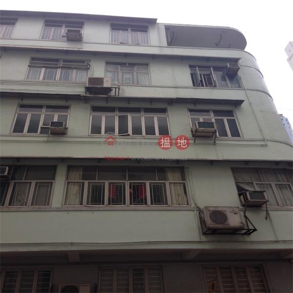 西灣河街167-173號 (167-173 Sai Wan Ho Street) 西灣河|搵地(OneDay)(1)
