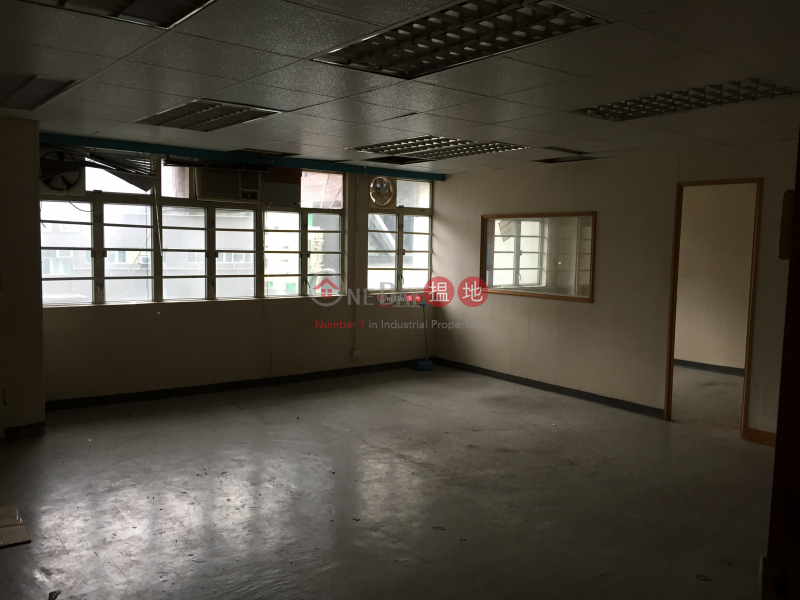 hung to industrial building, Hung To Industrial Building 鴻圖工業大廈 Rental Listings | Kwun Tong District (greyj-03442)