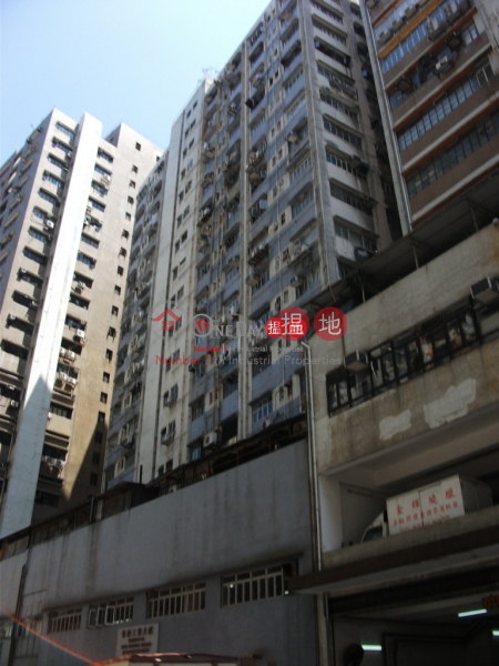 峰達工業中心|沙田峰達工業大廈(Fonda Industrial Building)出售樓盤 (vicol-04676)