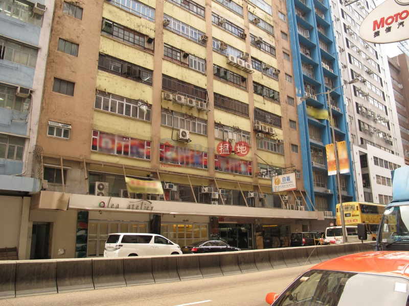 香港企業大廈 (Hong Kong Manufacturing Building) 觀塘|搵地(OneDay)(3)