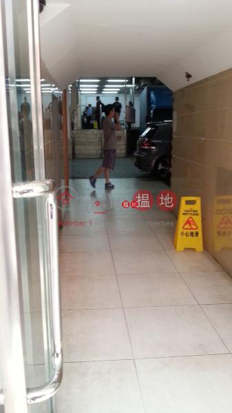 香港搵樓|租樓|二手盤|買樓| 搵地 | 工業大廈出售樓盤-萬年工業大廈