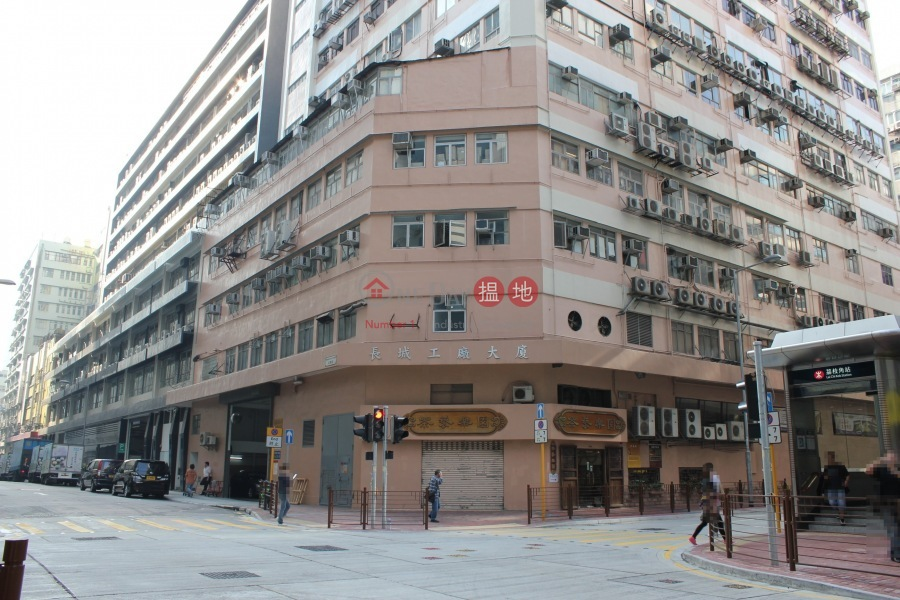 Great Wall Factory Building (Great Wall Factory Building) Cheung Sha Wan|搵地(OneDay)(4)