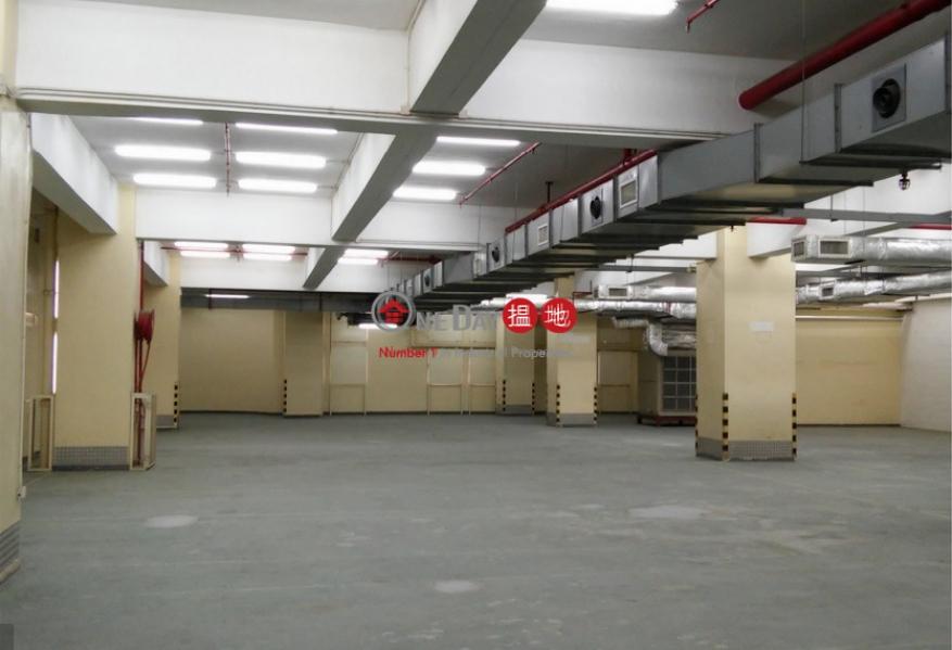 金利來集團中心|沙田金利來集團中心(Goldlion Holdings Centre)出租樓盤 (charl-03892)