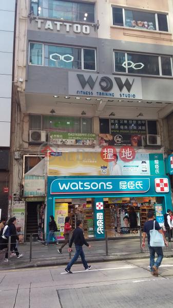 581 Nathan Road (581 Nathan Road) Mong Kok|搵地(OneDay)(2)