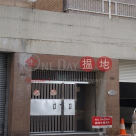 28-30 Village Road,Happy Valley, Hong Kong Island