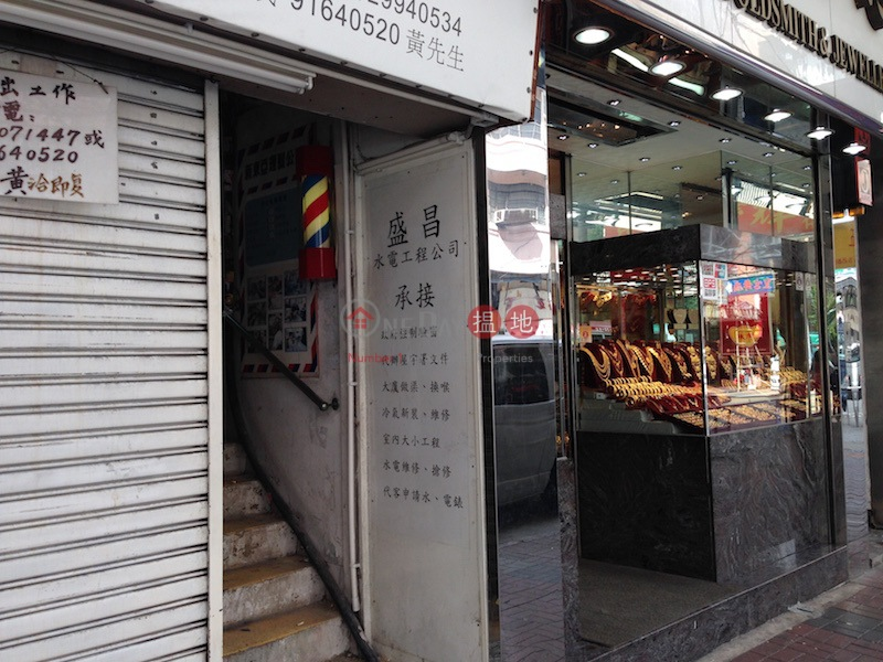 351-353 Shanghai Street (351-353 Shanghai Street) Mong Kok 搵地(OneDay)(1)