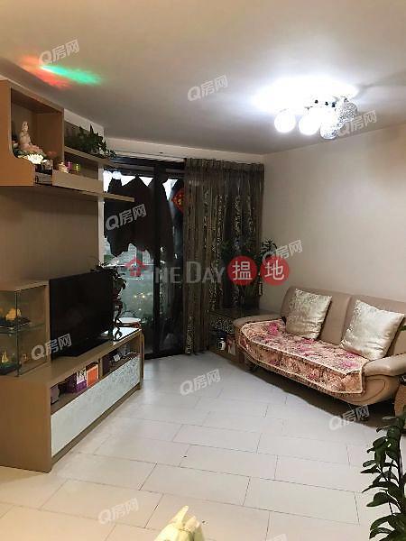 HK$ 948萬-杏花邨50座|東區-高層山景 露台兩房《杏花邨50座買賣盤》