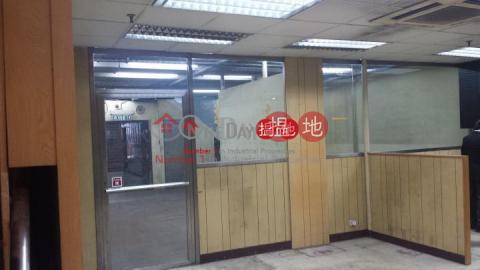 地廠,特高樓底,已間閣|荃灣寶業大廈(Po Yip Building)出售樓盤 (poonc-01625)_0