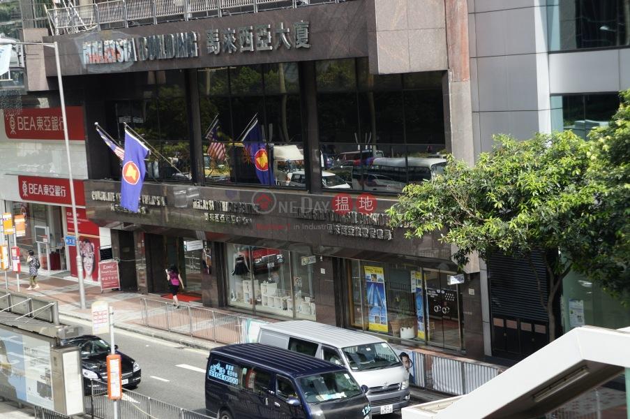 Malaysia Building (Malaysia Building) Wan Chai|搵地(OneDay)(2)