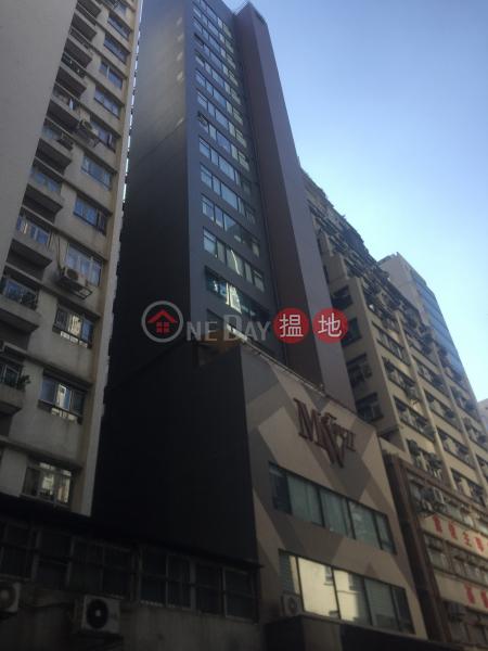 MW Tower II (MW Tower II) Tsim Sha Tsui 搵地(OneDay)(4)