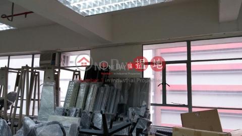 Wah Lok Industrial Centre Sha TinWah Lok Industrial Centre(Wah Lok Industrial Centre)Rental Listings (newpo-03545)_0