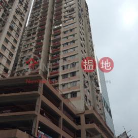 Hoi Tao Building,Causeway Bay, Hong Kong Island