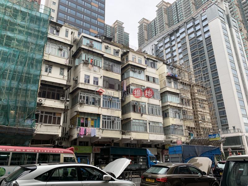 179E KOWLOON CITY ROAD (179E KOWLOON CITY ROAD) To Kwa Wan|搵地(OneDay)(1)
